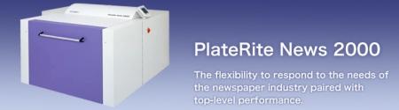 PlateRite News2000
